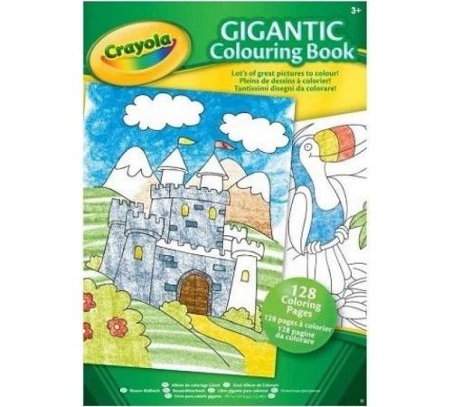 Детскиймагазин в Кишиневе в Молдове crayola 041407 Большая книга-раскраска