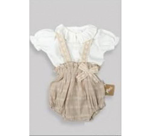 Одежда для малышей в Молдове flexi 216103 Костюм 2 единицы (68-74-80 см.)