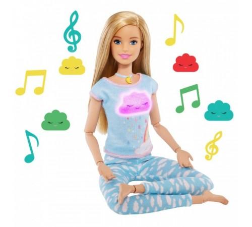 "barbie gnk01 Кукла ""Медитация"""