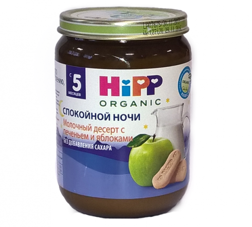 """hipp5514 milkpap cu biscuiti si mere """"noapte bună"""" 190 gr.(4m+)"""