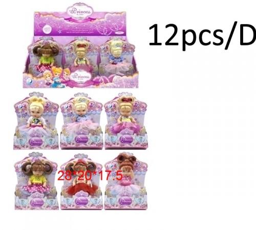 Детскиймагазин в Кишиневе в Молдове op ДД01.58 Кукла в ассортименте