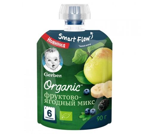 Детское питание в Молдове gerber organic Пюре фруктово-ягодный микс 90 гр. (6м +)