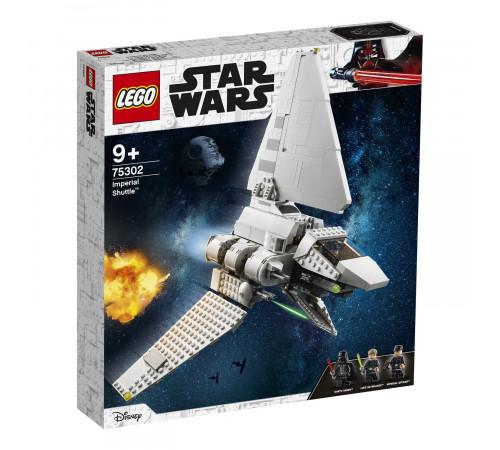 """lego star wars 75302 Конструктор """"Имперский шаттл"""" (660 дет.)"""