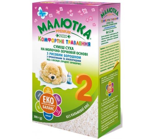 Детское питание в Молдове Малютка premium с рисовой мукой (6-12) 300 гр.