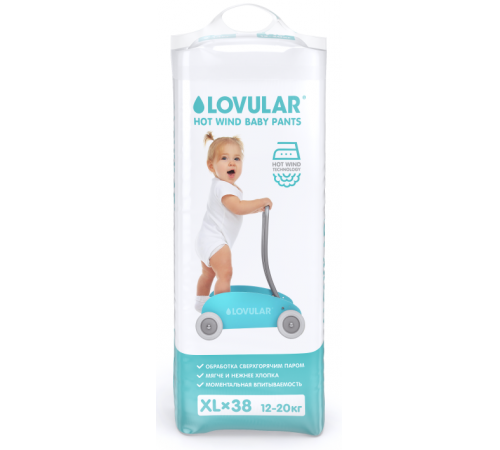 lovular Трусики-подгузники hot wind xl (12-20 кг.) 38 шт.