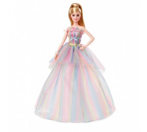 """Детскиймагазин в Кишиневе в Молдове barbie ght42 Коллекционная кукла """"Счастливый День Рождения"""""""