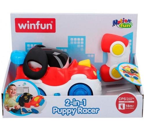"""winfun 46325 Игрушка на радиоуправлении 2-в-1 """"Собачка в авто"""""""