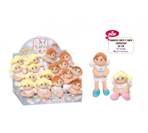 Детскиймагазин в Кишиневе в Молдове artesania beatriz 10236 Мягкая игрушка ангелочек  22 см