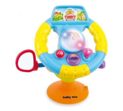 "Jucării pentru Copii - Magazin Online de Jucării ieftine in Chisinau Baby-Boom in Moldova baby mix pl-308517 jucarie educativa ""director"""