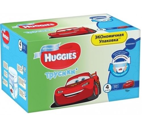 huggies pants box boy 4 (9-14 кг.) 104 шт.