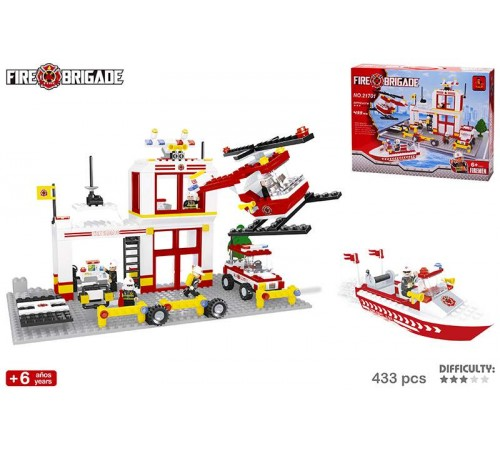 Jucării pentru Copii - Magazin Online de Jucării ieftine in Chisinau Baby-Boom in Moldova color baby 42239 constructor pompieri