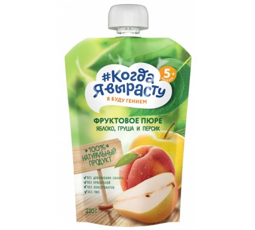 """Детское питание в Молдове """"Когда Я Вырасту"""" Пюре Яблоко-персик-груша (5 м+) 220 гр."""