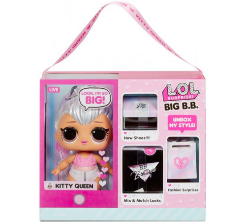 "l.o.l. 573074 set de joc cu mega-păpușa surprise! serie big b.b.doll ""kitty queen"""