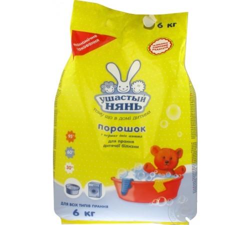 """""""Ушастый Нянь"""" detergent de rufe (6 kg.)"""