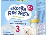"""""""Когда я вырасту"""" Молочная смесь 3 (12 м+) 350 гр."""