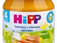 hipp 6152 ragu de legume cu carne de vită 25 gr.(4m+)