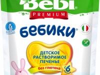 """bebi biscuiti pentru copii solubile """"Бебики"""" fara gluten 180gr.(6+)"""