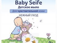 bubchen săpun pentru copii cu extract de musetel (125 gr.)