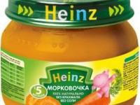 heinz piure morcov (5m+) 80 gr.