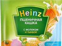 heinz terci de grâu cu lapte și dovleac (5m+) 250 gr.
