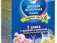 bebi terci cu lapte premium 3 cereale cu zmeura si melisa 200gr.(6+)