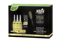 natural formula Ампулы для волос keratin intense (4 шт) 964381