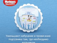 huggies ultra comfort boy 4+ (10-16 кг.) 60 шт.