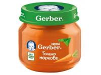 gerber Пюре из моркови 80gr.(4+)