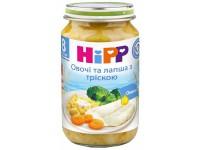 hipp 6550 Лапша с морской рыбой и овощами в сливочном соусе (8м+) 220 гр.