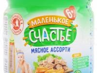 """""""Маленькое счастье"""" Мясное ассорти 80 гр. (6+)"""