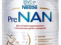 nestle pre nan® (0m+) 400 gr.