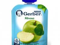 gerber пюре Яблоко 90 гр