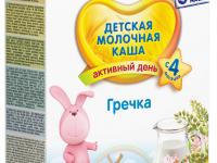 bebi terci cu lapte hrișcă premium 200gr.(4+)