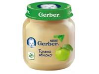 gerber Пюре яблочное 130gr.(4+)********