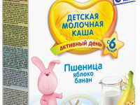 bebi terci cu lapte premium din de grâu cu mere și banane 250gr.( 6+)