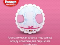 huggies ultra comfort girl  4+ (10-16 kg.) 17 buc.