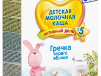 bebi terci cu lapte hrisca premium cu caise uscate si mere 200gr.(5+)