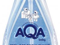 80.41 aqa baby Гель для подмывания девочек (250 мл.)