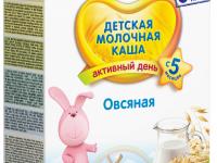 bebi Молочная овсяная каша premium (5+) 250 гр.