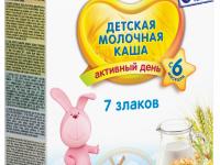 bebi terci cu lapte premium 7 cereale 200gr.(6+)