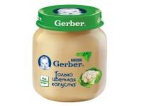 gerber Пюре из цветной капусты 130gr.(5+)