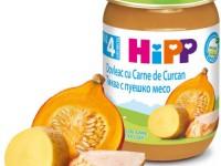 hipp 6183 piure carne de curcan cu dovleac 190 gr.(4m+)