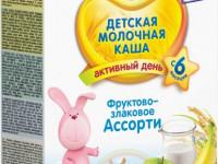 bebi terci cu lapte premium fructe și cereale asorti 250gr.(6+)