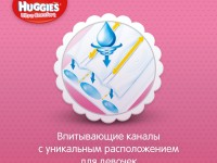 huggies ultra comfort girl 4 (8-14 kg.) 19 buc.