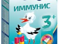 """БЕЛЛАКТ """"Иммунис 3+""""(10-36) 400 гр."""