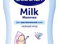 bubchen Молочко с маслом каритэ и подсолнечника (200 мл)