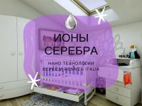 """veres 08.1.1.3.06 Кроватка """"Соня ЛД8"""" Мишка стразы (белый)"""