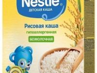 nestle terci fără lapte de orez 200 gr. (4 m+)