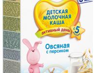 bebi terci cu lapte premium cu fulgi de ovăz si piersicii 250gr.(5+)