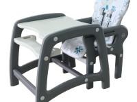 baby mix dc-01 grey Стульчик-трансформер серый